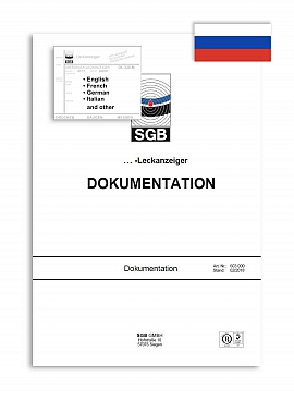 Label and documentation in Russian